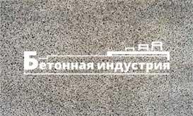 Текстура бетона М-350