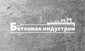 Текстура бетона М-400